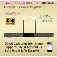 Android Home karaoke player with 4k untra HD system,download English Vietnamese song from cloud
