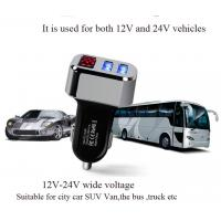3.1A dual usb car charger with led display factory