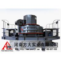 Wholesale YuKuang china hammer sand making machine price for supplier from china suppliers
