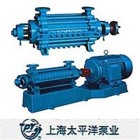 DG Horizontal multistage centrifugal Boiler Feed Pump