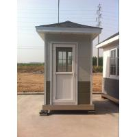 low cost security gurad house / sentry box / sentry guard house
