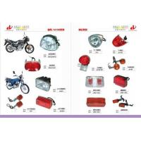 Motorcycle Lamps WINDY125&AX100