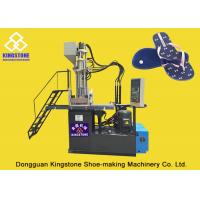 Quality Vertical Two Stations Slipper Making Machine for PVC / TPR / ABS / TR / TPU / SEBS for sale
