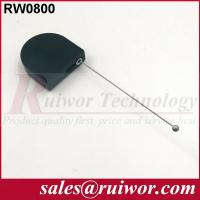 Electronic Anti-theft Cable | RUIWOR