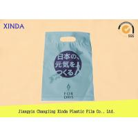 Quality Promotion patch handle die cut environmental bags exquisite printing and design for sale
