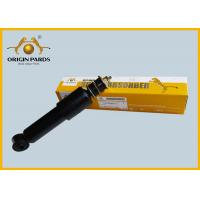 Quality Normal Size ISUZU Rodeo Shock Absorbers , CXH Auto Shock Absorbers1516306030 for sale