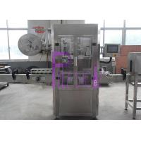 Quality Round Bottle Labeling Machine for sale
