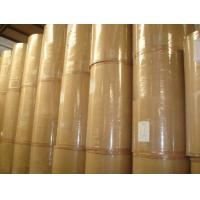 Quality offset paper for sale