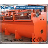 Wholesale Air Inflation Floatation Machine / Flotation Cell Equipment / Mining Machine from china suppliers