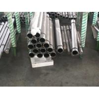 CK45 Hollow Stainless Hollow Bar Chrome Plated 1000mm - 8000mm