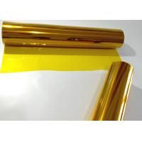 Translucent Kapton Polyimide Film Smooth Surface 20 - 50 Mic Thickness