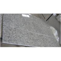 Tiger Skin White Granite Quartz Floor Tiles Corrosion Resistant Design