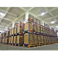 Multi Tier Warehouse Heavy Duty Pallet Racking System With Double Entry