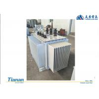 Quality 20kv Oil immersed Power Transformer / Distribution Electric Transformer for sale