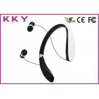 Buy cheap 10m Noise RF Distance Retractable Noise Cancelling Headphone With 12 Hours Play from wholesalers