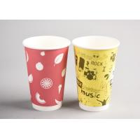 Quality To Go Insulated Paper Cups / Insulated Disposable Coffee Cups For Food Industry for sale