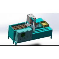 Wholesale Complete CNC machine 100KW Induction Heating Equipment Machine For Gear Queching , 360V-520V from china suppliers