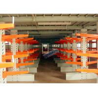 Quality Heavy Duty Cantilever Lumber Storage Racks H Beam Roll - Formed Members for sale