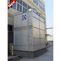 Wholesale Cooling Room (LLC) from china suppliers