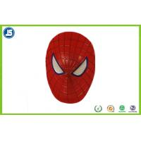 Wholesale Venetian Masquerade Plastic Face Masks With UV Coating Pringting from china suppliers