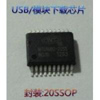 Download chip, USB chip, Flash chip