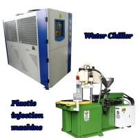Wholesale Water Chiller for Plastic Injection Machine from china suppliers