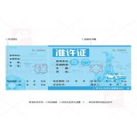 Heatproof Diploma Certificate Printing Rectangle Shape For Jewelry Identification