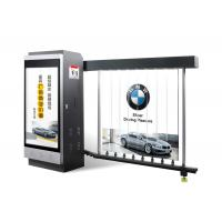 Adertising barrier Gate for high class communities with low adertising cost 100% exposing