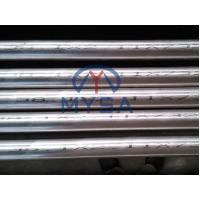 Hastelloy C-22/UNS N06022 /   Hastelloy C-22 Tube/ UNS N06022 Tube/ Alloy C-22 Seamless Tube & Welded Tube