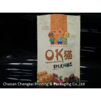 Quality Custom Printed Stand Up Zipper Bags / Packaging Pouch Three Layers For Dry Fruit for sale