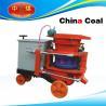 Wholesale Shot concrete machine/shotcrete machine from china suppliers