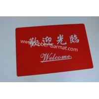 Wholesale Customized Fashionable Rubber Door Mat , Advertising Non-Woven Welcome Door Mats from china suppliers