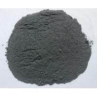 Quality Black Refractory Castable Corrosion Resistant Corundum Castable Silicon Carbide Powder for sale
