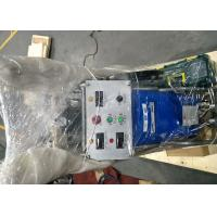 Quality RongXing Polyurethane Spray Machine 2-7.8 Kg/Min Raw Material Output For Transfer PU for sale