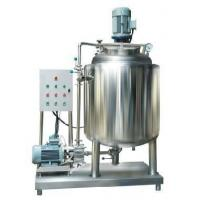 Quality Vacuum Emulsifying Mixer for sale