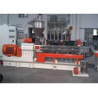 300-400kg/H Double Screw Extruder Filler Masterbatch Machine / High Malecular Materials