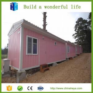 HEYA low cost and comfotable prefabricated house prefab house