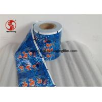 Leakproof Nylon PE Material Laminated Packaging Roll Film for Juice -18°C Frozen Available