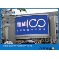 High Definition RGB 3 In 1 Hire Led Screen Curtain , Outdoor P8 SMD Led Display