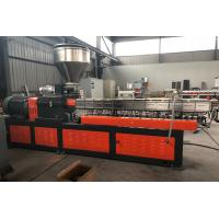 Quality Bottles PET pelletizing granulator recycle machine twin screw extruder for sale