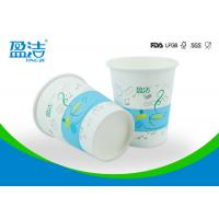 Logo Printed Disposable Coffee Cups , Foodgrade 8oz Small Paper Cups