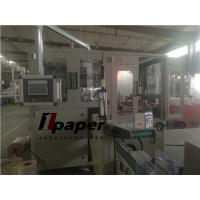 Quality Automatic Soft Film Package Machine / Tissue Paper Packing Machine 50-90 Bags / Minute for sale