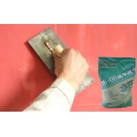 Wholesale Water Based Lacquer Interior Wall Putty Waterproof Harmless from china suppliers