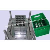 Beer Box Mould/Mold