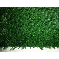 Artificial grass for tennis [ Factory price ]