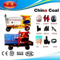 Wholesale Sales!!PS7I Wet Shotcrete machine for construction,coal mine with MA from china suppliers