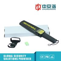 Quality Portable Handheld Metal Detector Ultra - High Sensitivity For Security Check for sale