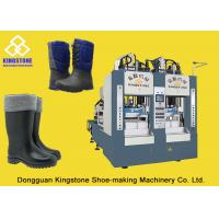 Buy 3.6*4.5*2.8m Short - Height Boot Making Machine 100-120 Pairs Per Hour at wholesale prices