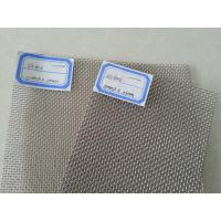 Quality SS316,SS304 Steel Wire Mesh, Metail Wire Mesh, Stainless Steel Wire Mesh for sale