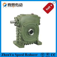 Wholesale Vertical mounted shaft Worm Gear Reducer , Helical compressor gearbox from china suppliers